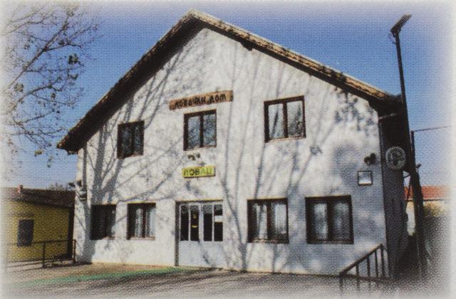 Lovački Dom Stara Pazova
