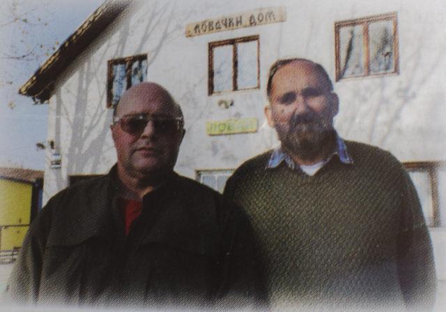 Uzelac Slavko i Kovačević Ivan Zvonko
